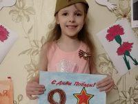 """Алена Шеломенцева, группа """"Звездочки"""""""