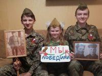 """Никита, Олеся, Саша Мироновы, группа """"Звездочки"""""""