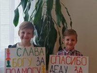 """Миша и Матвей Николаевы, группа """"Звездочки"""""""
