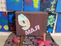 Багиев Илья, 6 лет, Помним, гордимся, МДОУ 83