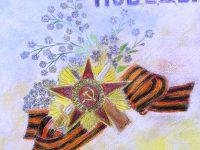 Кармрян Мирослава, 6 лет, Самый главный праздник, МОБУ СОШ 66 (дошкольная ступень)