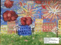 Карпенко Маргарита, 6 лет, Салют Победе!, МДОБУ 139