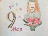 Коблева Айшет, 5 лет, Мы помним, МДОБУ 97