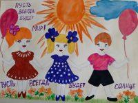 Москалева Алена, 6,5 лет, Пусть все будут ДЕТИ!, МДОБУ 72