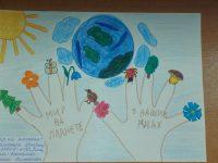 Шахмельян Кристина, 4 года, Мир на планете, МДОУ 136