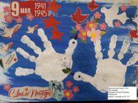 Верхоземская Алиса, 6 лет, Мы помним, МДОБУ 139