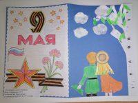 Вовк Александра, 7 лет, Открытка для Ветерана, МДОБУ 125